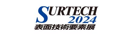 SURTECH2019