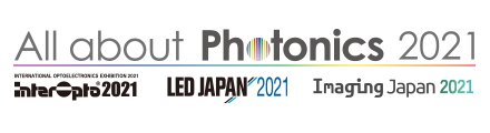 All about Photonics 2020