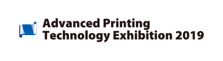 Advanced Printing Technology Exhibition 2019