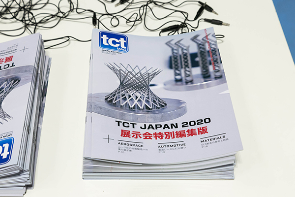 D Printing Exhibition Tokyo : Tct japan the event for d printing and additive manufacturing